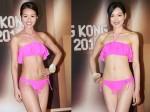 Thí sinh HH Hong Kong khép nép vì quần bơi quá mỏng