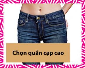 6 bước để mặc quần jeans đẹp như mơ