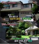 Song Joong Ki thường xuyên đến kiểm tra tiến độ khi sửa nhà chuẩn bị cưới vợ