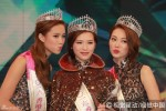 Hoa hậu Hongkong bị chê vòng một lép kẹp