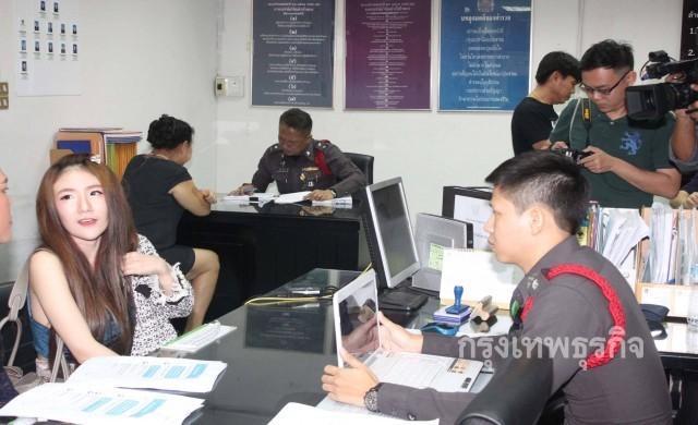 hoa hau 19 tuoi thai lan to cao bi dao dien ga tinh voi canh sat - 1