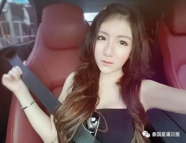 hoa hau 19 tuoi thai lan to cao bi dao dien ga tinh voi canh sat - 3