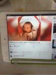 Angelababy - Huỳnh Hiểu Minh: Sốt xình xịch hình ảnh đầu tiên của con trai gia đình sao hoa ngữ