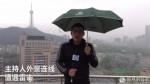 Đang dẫn chương trình trực tiếp ngoài trời, MC Trung Quốc bị sét đánh