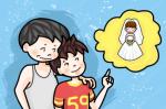 Thấm thía với lời cha dạy con trai về cách chọn vợ