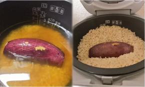 """Đổ nước ngập cơm nguội rồi đặt củ khoai lang vào chính giữa, lúc xới cơm ra bạn sẽ """"choáng váng"""" khi thấy thứ trên đĩa"""