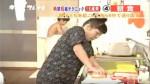 Người mẹ Nhật Bản này đã làm gì để kịp cho trẻ đến trường chỉ chưa đầy 5 phút?