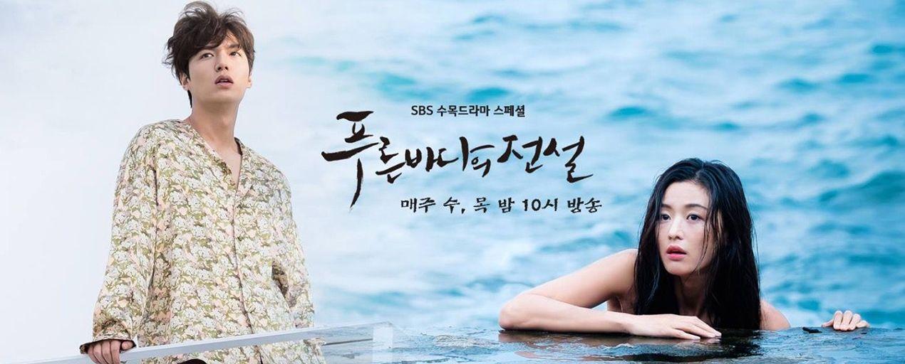 """Phim Huyền Thoại Biển Xanh Của Lee Min Hoo Từng Lọt Top Phim Có Giá """"Khủng"""""""