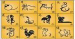 Tử vi tháng 7/2018 âm lịch: Vận mệnh 12 con giáp BIẾN ĐỘNG KHÔN LƯỜNG tháng 7 Âm lịch