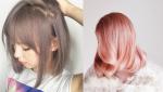 Cập nhật ngay những màu tóc nhuộm dẫn đầu xu hướng năm 2018