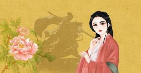 Lấy vợ lấy đức chẳng lấy sắc, 6 mẫu người phụ nữ đáng trân trọng